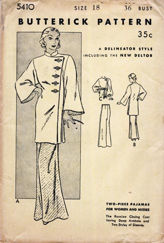 1930s_butterick_pajamas